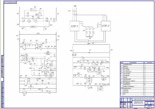 чертежи электрических схем