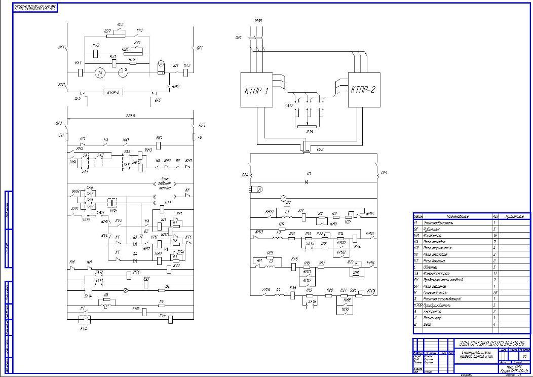 электрическая схема логического инвертора